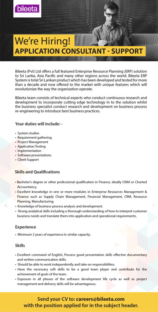 Application consultant Support Vacancy advert